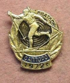 Биатлон. Олимпиада 1972, Саппоро