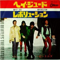 The Beatles 'Hey Jude / Revolution' Japan release on Odeon OR 2121 release) and AR 2121 release) Liverpool, Stuart Sutcliffe, Hey Jude, Love Me Do, Lp Cover, The Fab Four, Ringo Starr, George Harrison, Popular Music