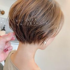 Pin on 髪型 Haircuts For Fine Hair, Short Bob Haircuts, Cute Hairstyles For Short Hair, Asian Bob Haircut, Short Hair With Layers, Short Hair Cuts For Women, Short Hair Syles, Long Hair Styles, Hair Day
