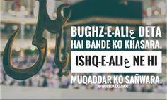 All Quotes, Great Quotes, Muharram Quotes, Karbala Photography, Mola Ali, Imam Ali Quotes, Shia Islam, Peace Be Upon Him, Hazrat Ali