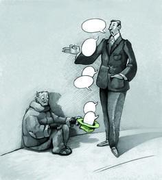 Игра в слова: способны ли термины сделать нас добрее?