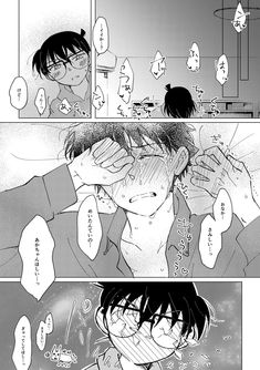 Manga Detective Conan, Kaito Kuroba, Conan Comics, Kaito Kid, Yaoi Hard, Kudo Shinichi, Forensic Science, Magic Kaito, Shounen Ai