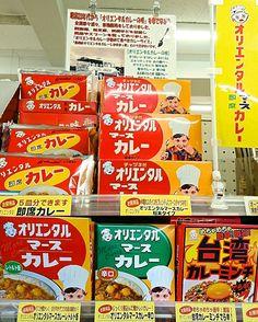 ♪台湾カレーミンチ入荷♪東京都(葛飾区) スーパーマルセイ東新小岩店様にて台湾カレーミンチなど、下記商品をお取扱い頂いております。 お近くにお住まいの方は、是非ともお立ち寄りくださいませ♪ ★台湾カレーミンチ商品情報★ http://www.oriental-curry.co.jp/products/nagoya/pr_nagoya_014.html   ◆お取扱商品 ・即席カレー ・マースカレー ・マースカレーレトルト ・マースカレーレトルト辛口 ・台湾カレーミンチ  ◆スーパーマルセイ様◆ 東京都葛飾区東新小岩7-30-16 営業時間 10時から20時 年中無休