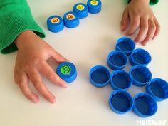 ここまで楽しめる!ペットボトルキャップを使ったアイディア遊び16選   あそびのタネNo.1[ほいくる]保育や子育てに繋がる遊び情報サイト