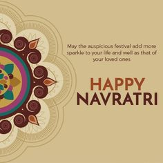 Navratri Greetings, Happy Navratri Wishes, Happy Navratri Images, Navratri Wishes Image, Happy Navratri Status, Chaitra Navratri, Navratri Festival, Greetings Images