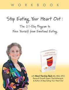 241 best stop eating your heart out images on pinterest psicologia brand new workbook to accompany stop eating your heart out and its fr fandeluxe Choice Image