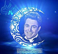 #ماه_رمضان�� ماه برکت زِ آسمان می آید صوت خوش قرآن و اذان می آید؛ تبریک به مؤمنینِ عاشق پیشه تبریک،بهار رمضان می آید.���������� ••••••••••••••••••••••••••••••••••••••• @rezagolzar@rezagolzar#rezagolzar#serial#movie#rezzar#malemodel#stylish#international#celebrity#photomodel#topmodel#news#models#hairstyle#actress#beauty#actorlife#modeling#menstyle#actors#celebritystyle#mohammadrezagolzar#rezzariha#mrg@rezagolzar@rezagolzar http://tipsrazzi.com/ipost/1523647185915271654/?code=BUlFQr_gNnm