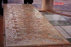 قبر حافظ شیرازی و اشعار سنگ تراشی شده به روی آن با خط نستعلیق آدرس و ساعات بازدید در لینک این تودی جاذبه های شیراز Hafezia Shiraz T Rugs Decor Home Decor