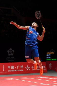 Kento Momota of Japan hits a shot against Kantaphon Wangcharoen of Thailand during the men's singles match on day 2 of the HSBC BWF World Tour Finals at Tianhe Gymnasium on December 2018 in. Get premium, high resolution news photos at Getty Images Badminton Pictures, Badminton Match, Dan Lin, Figure Poses, Anatomy Study, Racquet Sports, Sports Figures, Sport Photography, Sports Stars