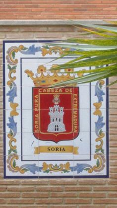 Escudo provincial de Soria