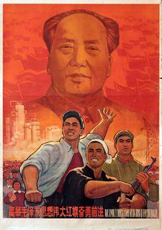 Hold high the red flag of Mao Zedong thought and advance courageously.  Gao ju Mao Ze Dong sixiang de hongqi fenyong qianjing.