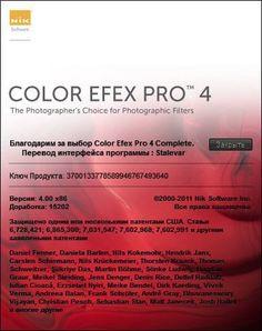 Color Efex Pro 4 Crack plus Serial Number Full Download