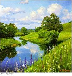 Oil Painting Step By Step For Beginners Key: 8638203138 Beautiful Landscape Paintings, Watercolor Landscape, Landscape Art, Landscape Photography, Nature Photography, Watercolor Artists, Watercolor Painting, Summer Landscape, Landscape Pictures