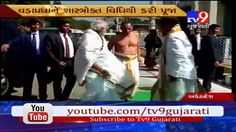 PM Narendra Modi offers prayers at Lord Venkateshwara temple in Tirupati  Subscribe to Tv9 Gujarati: https://www.youtube.com/tv9gujarati Like us on Facebook at https://www.facebook.com/tv9gujarati Follow us on Twitter at https://twitter.com/Tv9Gujarati Follow us on Dailymotion at http://www.dailymotion.com/GujaratTV9 Circle us on Google+ : https://plus.google.com/+tv9gujarat Follow us on Pinterest at http://www.pinterest.com/tv9gujarati/