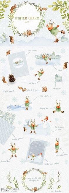 Winter Charm Vol 1 - Watercolor Deer 981332