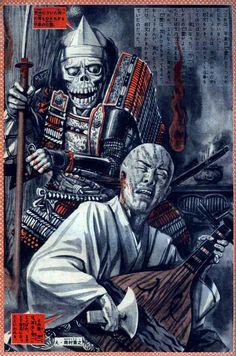 『びわ師をおそう平家の亡霊』 え・南村喬之/ Hoichi attacked by the ghosts of the Heike