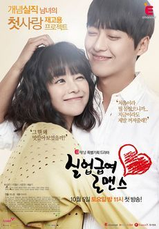 hope for dating korean dramawiki Waiting for love - (hope for dating)-2 episodes worth watching korean drama waiting for love - (hope for dating)-2 episodes worth watching.