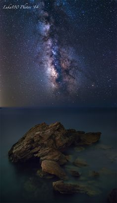 Is Arutas MilkyWay by Luka180 S. on 500px