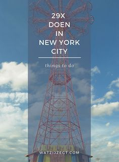 29x doen in New York City // things to do in New York City