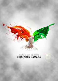 This year Indian independence day is celebrated on August Wednesday. People celebrate Happy Independence Day 2018 all over the country by hoisting flags and sharing sweets. Independence Day India Images, Independence Day Images Download, Independence Day Drawing, Happy Independence Day Wishes, Independence Day Poster, 15 August Independence Day, Independence Day Background, Happy Independence Day Wallpaper, Nigeria Independence
