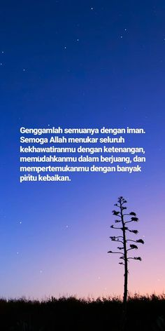 Islamic Inspirational Quotes, Islamic Quotes, Me Quotes, Qoutes, Happy Anniversary Quotes, Deep Quotes About Love, Self Reminder, Quotes Indonesia, Muslim Quotes