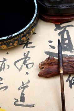 China's four treasures of study: The most famous writing brush is the Hu writing brush, which produced in Huzhou, now Shan Lien Zhen, Zhejiang Province, has a history of more than two thousand years. It is made of goat's or weasel's hair. Full and round, strong and durable, the Hu writing brush is known for its superior workmanship. It ranks first among all the other writing brushes.