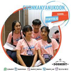 """ผลงานที่ผ่านมา """"เสื้อกิจกรรม โรงเรียนชลกันยานุกูล"""" ขอขอบพระคุณ🙏🙏 ที่ไว้วางใจ Doshirt  ---------------------- สนใจสินค้าและบริการของเรา LineID:@doshirt โทร.,02-516-9813, 095-294-9144"""