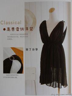 [Reservado] moviendo las manos, en busca de trozos de tela - ropa de verano hecha a mano. NN [dibujo más actualizada ...] pequeña Baoma _ _ Sina Blog