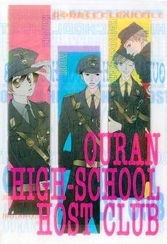 桜蘭高校ホスト部 クリアファイル LaLa2004年10月号付録