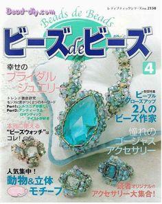Revista Beads de Beads 2150 - Márcia Ogava Ribeiro - Álbumes web de Picasa