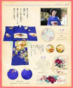 ギャラリー 04 葉山蓮子 着物コレクション|NHK連続テレビ小説「花子とアン」