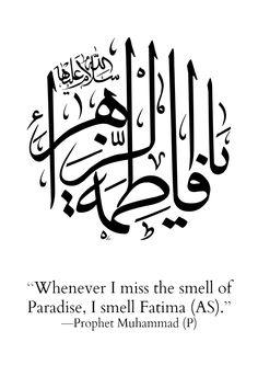 #hadıth#ahlulbyat#yafatama alzahraaa#paradıse#ıslam