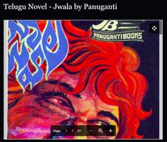Telugu Novel - Jwala by Panuganti Comics Pdf, Download Comics, Free Comics, Comics Online, Free Novels, Novels To Read, Chetan Bhagat Books, Barack Obama Book, Dreams From My Father