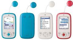 ソフトバンクが、主に低年齢の子供に持たせることを想定した「みまもりケータイ」の新モデルを約3年半ぶりに発売する。GPSに加えてGLONASSを使った位置測位、VoLTE通話対応など、時代に合わせた進化を遂げている。