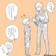 瑠貴(あわかさ) - 小さくなった鳴狐 [1]