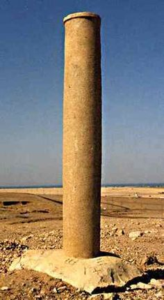 Mount Sinai Saudi Arabia | ... Saudi pillar has been removed by the Saudi's but the one on the