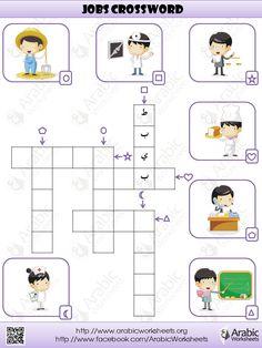 Arabic Worksheet Jobs Crossword http://www.facebook.com/Arabicworksheets