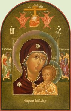 """Икона Божия Матерь """"Петровская"""" с Архангелами Religious Images, Religious Icons, Religious Art, Mama Mary, Blessed Virgin Mary, Art Icon, Orthodox Icons, Mother Mary, Our Lady"""