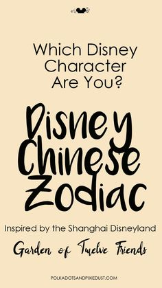 Disney Games, Disney Day, Disney Travel, Disney Stuff, Disney Trips, Disney Movies, Walt Disney, Disney Characters, Cute Disney Drawings