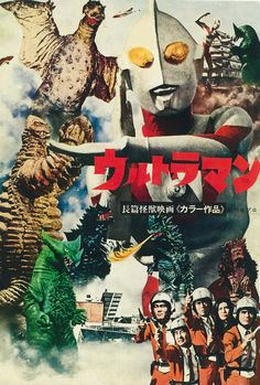Keeping the world safe from Kaiju! Fantasy Movies, Sci Fi Movies, Hero Tv Show, Japanese Superheroes, Japanese Monster, Pop Culture References, Poster S, Retro, Cover Art