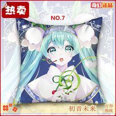 Japanese Anime Square pillow Double-Faced High Definition pillowcase Hatsune Miku pillow cover Cartoon pillowcase 5 sizes #Affiliate