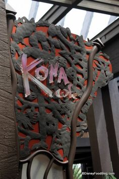 Review of Lunch at Kona Cafe in Disney's Polynesian Resort! #DisneyFood