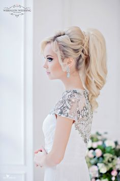 Elegant wedding hairstyle idea; Featured: Websalon Weddings