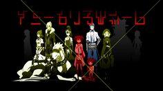 Chaos Dragon: Sekiryuu Sen'eki anime