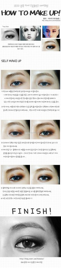 How to make up like Jongin / Kai in Overdose