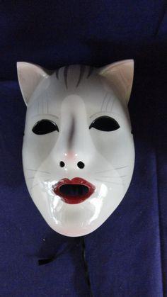 Vintage 1983 White Cat Mask By Designer Pelzman by tennesseehills, $25.00