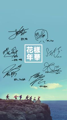Pretty blue sky with BTS signatures