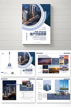 High-end atmospheric real estate industry sales Brochure Travel Brochure Design, Brochure Design Layouts, Page Layout Design, Magazine Layout Design, Graphic Design Books, Graphic Design Typography, Book Design, Brochure Inspiration, Graphic Design Inspiration