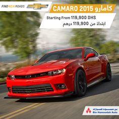 CAMARO 2015 AbuDhabi UAE BinHamoodahauto.com