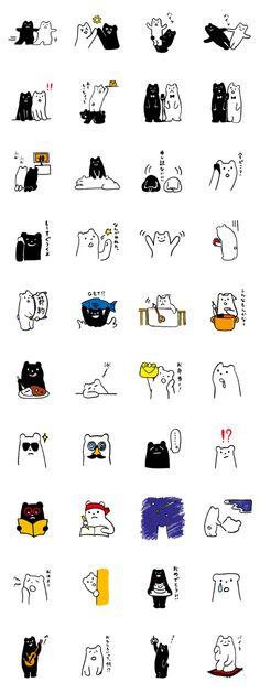 画像 Japanese Illustration, Illustration Sketches, Illustrations And Posters, Digital Illustration, Graphic Illustration, Kawaii, Doodle Paint, Doodles, Line Sticker